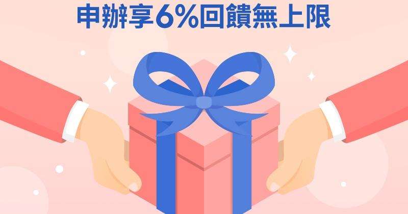 Line Mobile 周年慶開跑,申辦享 6% 回饋金、限時加碼 Foodpanda 百元美食金