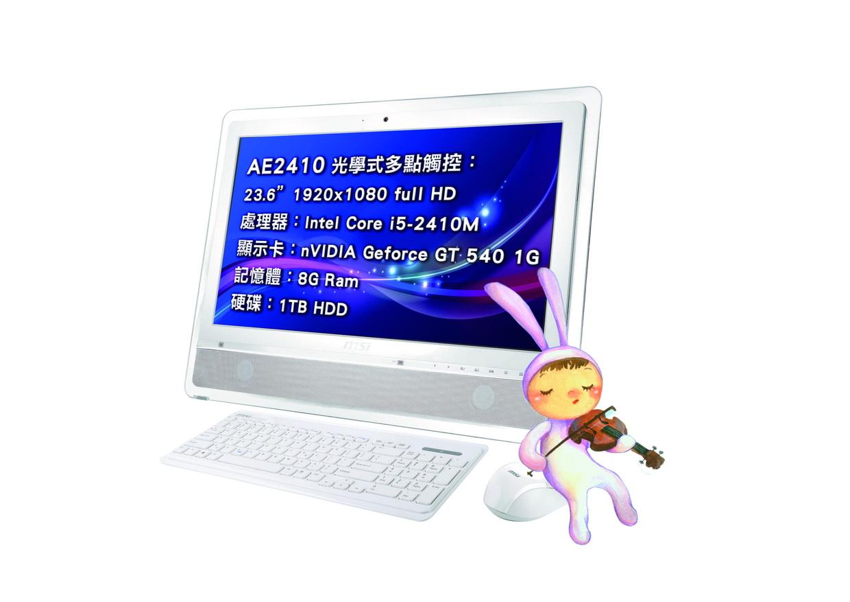 2011資訊月  微星All-in-One PC送100年紀念禮
