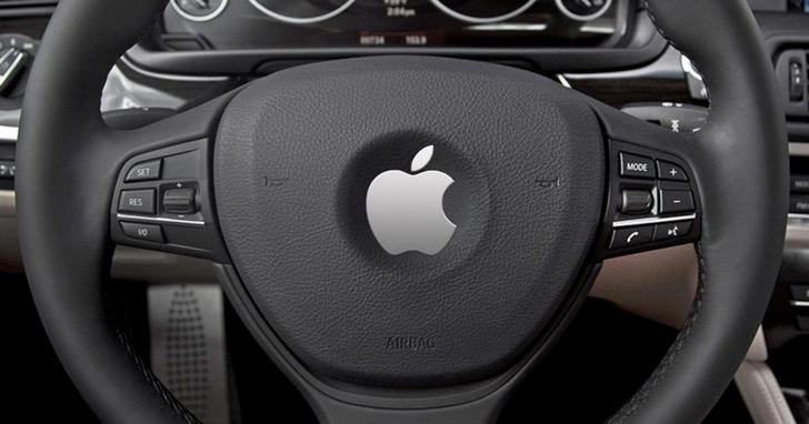 閉門造車的蘋果,究竟在造什麼車?