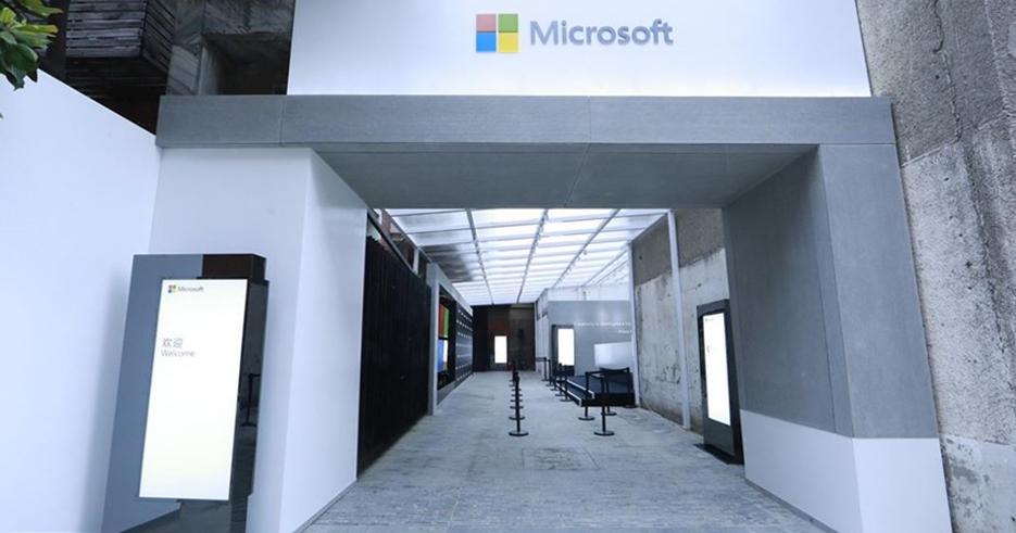 微軟表示,明年七月以前都只會舉辦線上活動、實體發表會停辦