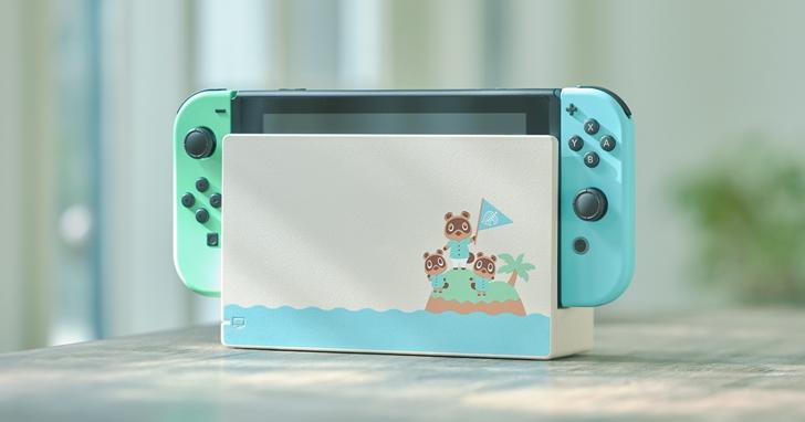 《動物森友會》熔斷 Switch!日本任天堂表示 Switch 即將斷貨,官方恢復出貨日期未定