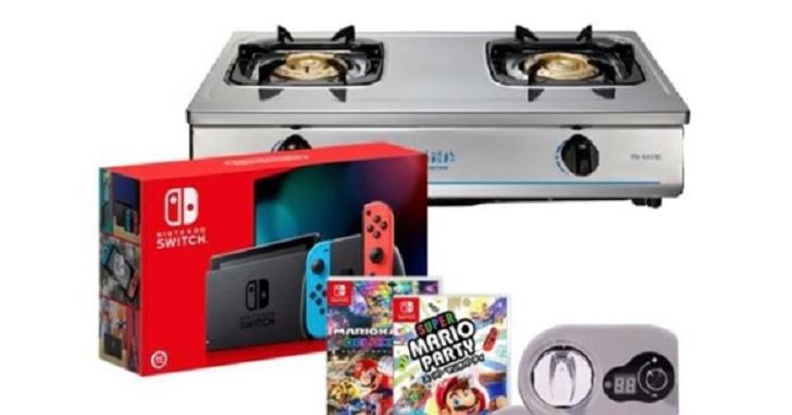 任天堂 Switch 大賣、電商推各種奇葩「同捆包」!瓦斯爐、免治馬桶都能捆,竟然還捆「PS4 遊戲片」?