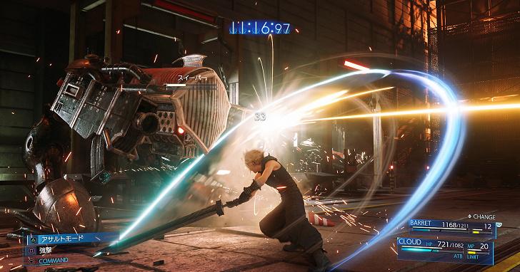 官方影片暗示《Final Fantasy VII 重製版》幾乎 100% 確定會登上 PC 平台