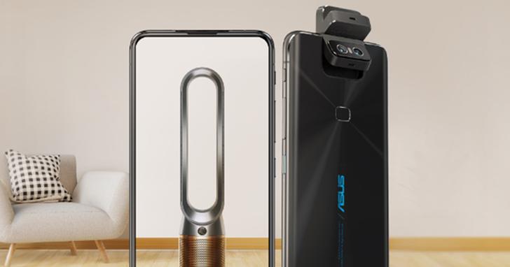 ASUS ZenFone 6 購機推優惠,週週抽Dyson空氣清淨機