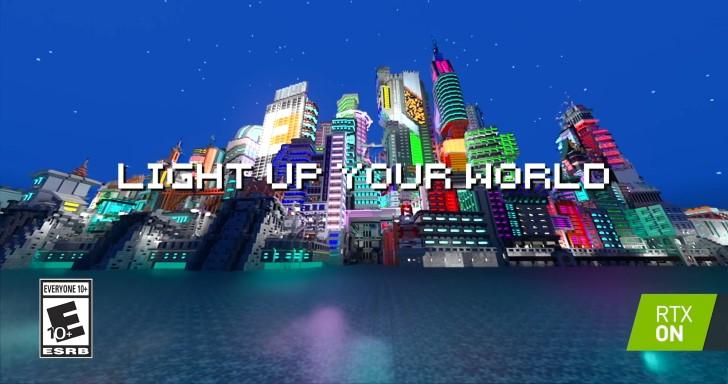 《Minecraft 當個創世神》火力大升級,加入光線追蹤與立體材質貼圖功能