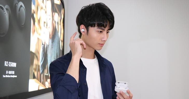 主動式降噪真無線再添一員!Panasonic 在台發表 RZ-S500W 與 RZ-S300W 兩款 TWS 耳機