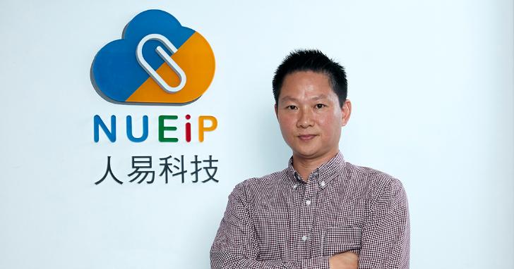 遠端企業管理成效佳,NUEiP人易科技Q1業績翻倍