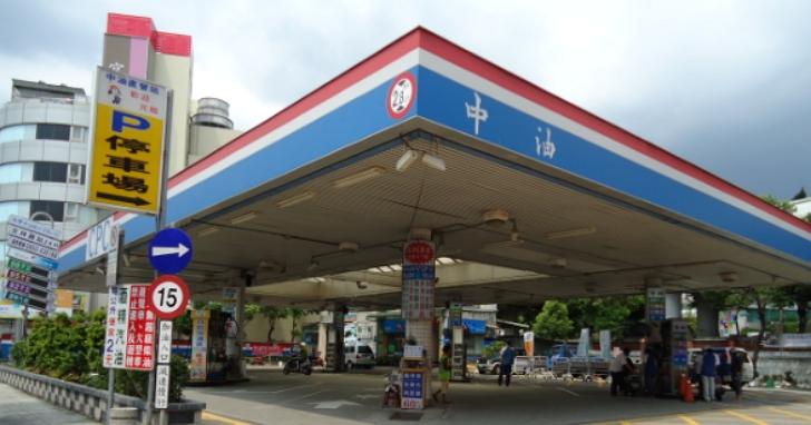 史上出現首次「負油價」!加油難道可以倒貼、免費嗎?中油這樣回應