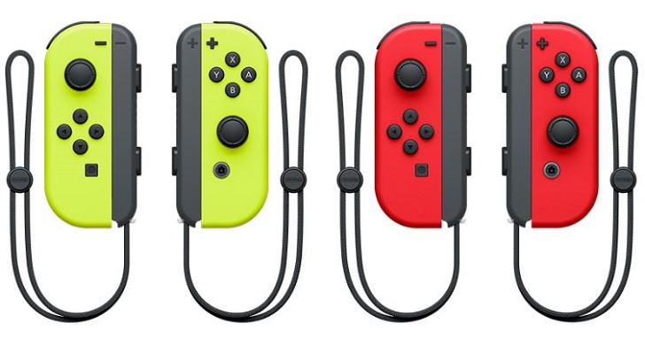 日本任天堂確認停產灰色、紅色、電光黃三種顏色的 Joy-Con 控制器