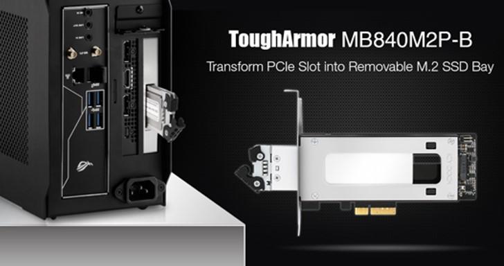 Icy Dock推出ToughArmor硬碟抽取轉接卡,把SSD變超高速隨身碟