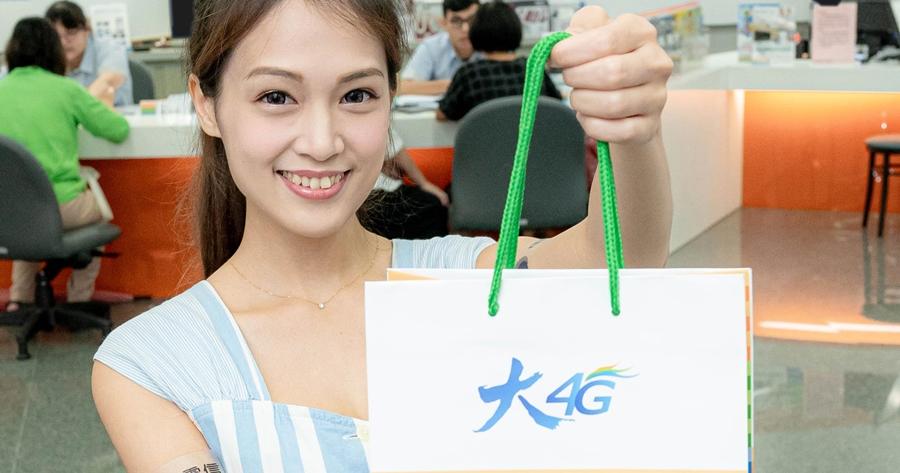 中華電信母親節優惠,申辦指定方案果汁機、美足機 0 元帶回家