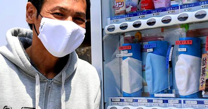 天氣這麼熱口罩戴不住?日本推出「冰鎮口罩」戴上去瞬間降溫