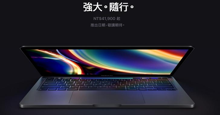 新款 MacBook Pro 對上 MacBook Air!該買哪一種好?設計、連接埠、性能、電池、價格全方位一次比完
