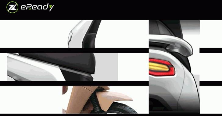 台鈴eReady:我們不是Suzuki!老品牌勇闖電動機車如何吸引新世代?