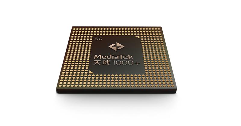 聯發科推出天璣 1000+ 旗艦處理器,主打最強 5G 晶片、相關新機即將推出
