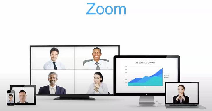 Zoom 終於支援真正的端到端加密會議,不過需收費且限制一大堆