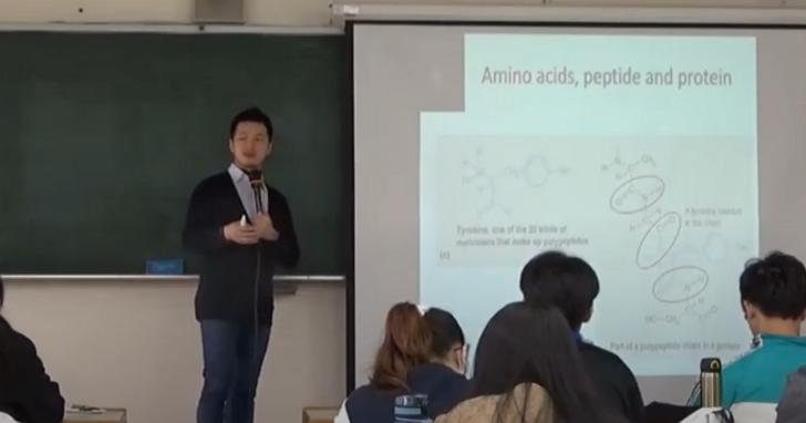 中原大學反擊教授向陸生道歉風波,公布學校版影片顯示另一版本的教授言論根本地圖砲