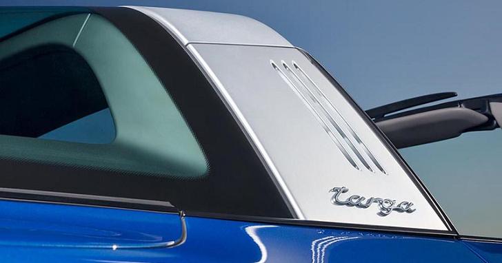 敞篷跑車細說從頭,歷代保時捷 911 Targa 大盤點