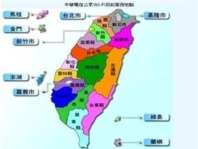 中華電信 ADSL 將降價 20%,免費 Wi-Fi 時數加倍