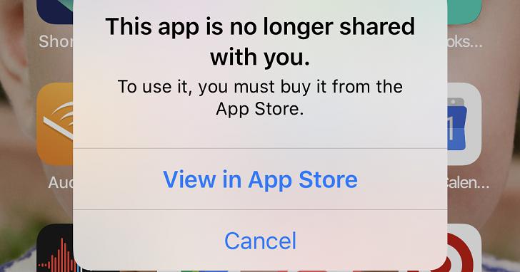 蘋果終於出手拯救「此 App 不再與您共享」錯誤,但也造成一堆 App 需要更新