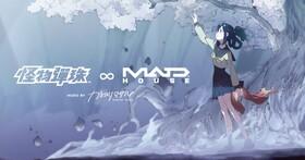 《怪物彈珠》與 MADHOUSE 合作推出特別短篇動畫《粉碎絕望少女∞亞米妲》,看動畫還可抽限定周邊