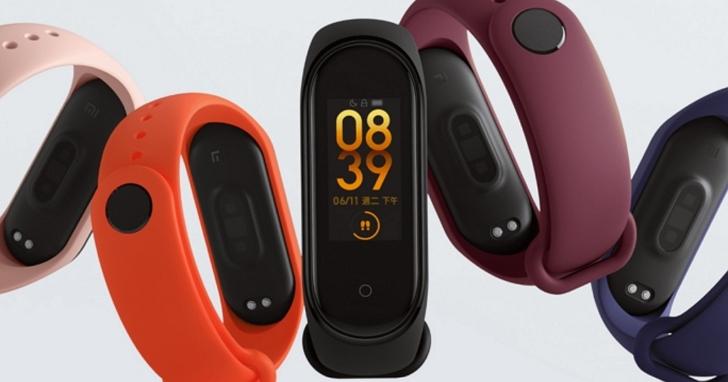 小米手環5新功能曝光,將可控制手機拍照、支援多達11種運動模式