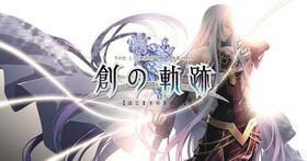 《英雄傳說 創之軌跡》繁中版將於 8 月 27 日與日本同步發售,首批出貨附贈原聲帶特典