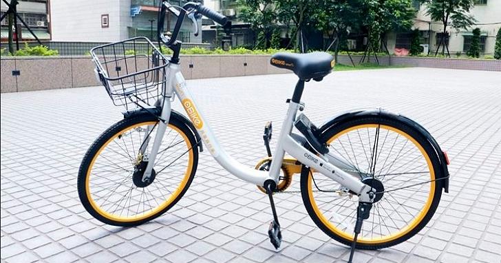 oBike倒閉後的單車都去哪裡?新北市表示用一台3元賣給廢鐵場,6000多輛賣不到2萬元