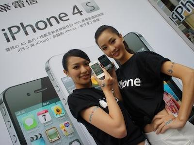 iPhone 4S 開賣現場直擊,效能、相機、Siri 實測給你看