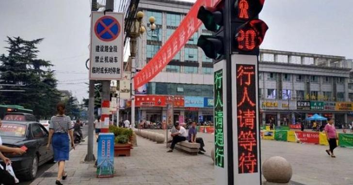 浙江居民長期錯怪老婆用電太浪費,結果發現家裡電表連著路口紅綠燈