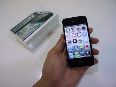 你滿意你的 iPhone 4S 嗎?