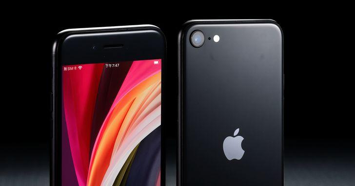 現在買iPhone SE還是你的第一考量嗎? 除了便宜外,入坑 iPhone SE 前你該考慮這6件事