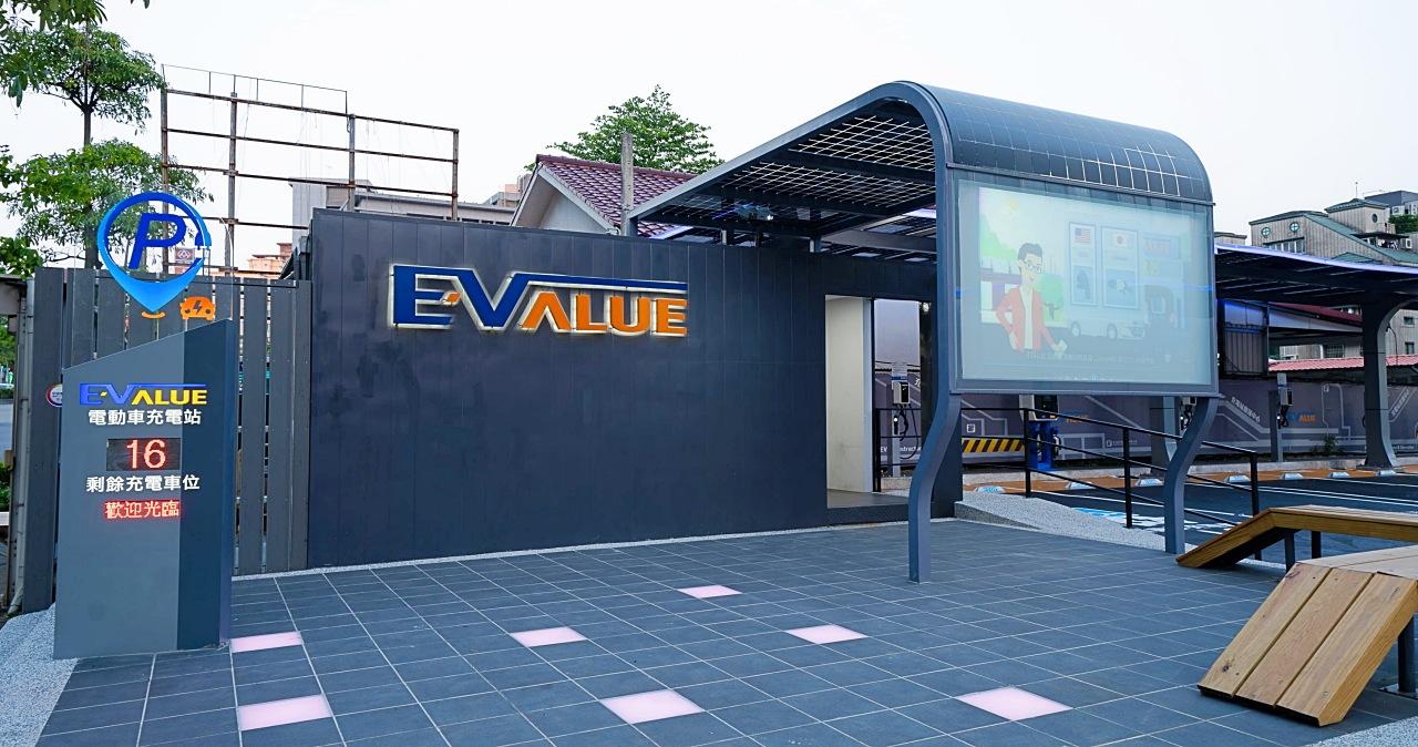 華城電機在內湖推出全台首座 EValue 電動車充電停車場,不限廠牌皆能充