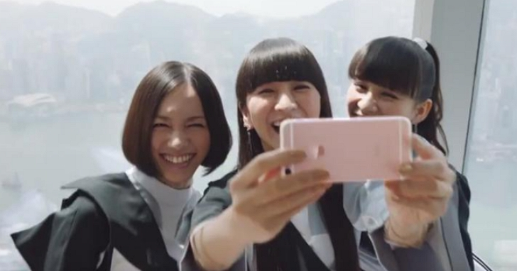 未來在你的iPhone上,將可讓你不用到現場也能與他人「遠端合照」