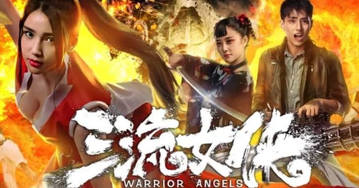 不知火舞變中國《三流女俠》?中國電影遭 SNK 控訴侵害《拳皇》版權、判賠 80 萬人民幣