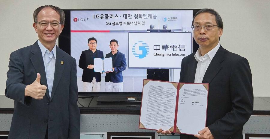 5G 影音串流內容哪裡來?中華電信找韓國 U+ 合作,未來可看韓國偶像 VR 4K 影像