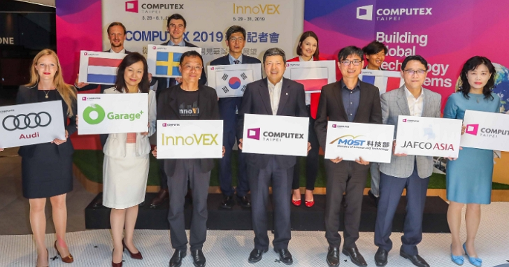 COMPUTEX 2020台北國際電腦展正式宣佈取消,明年6月1日再見!