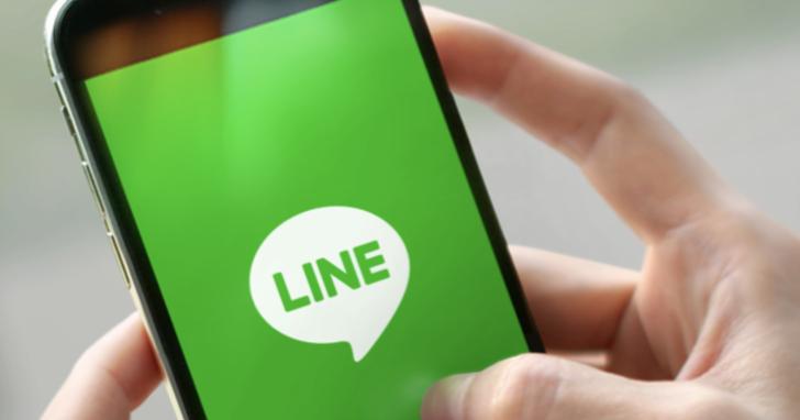將 LINE 綁定 Apple ID,下次換機不怕無法登入!