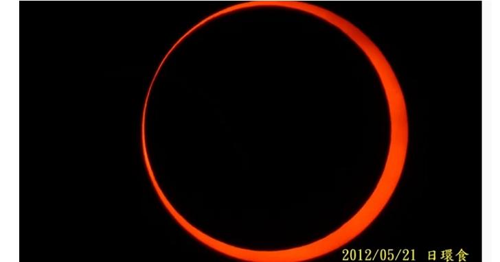 日環食6/21登場!專家:別用兩層底片看太陽