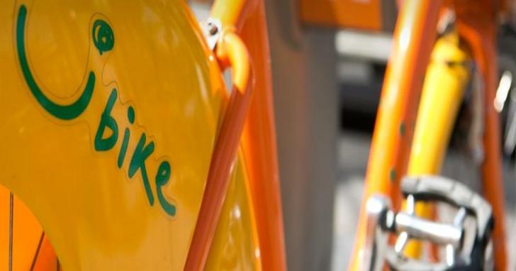 新北市交通局:YouBike將並存而非從新北市消失、新一代無樁共享單車服務將杜絕oBike亂象