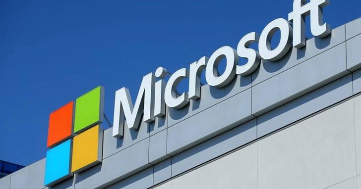 微軟再投入1.5億美元,5年內讓公司高級主管黑人數量增加一倍