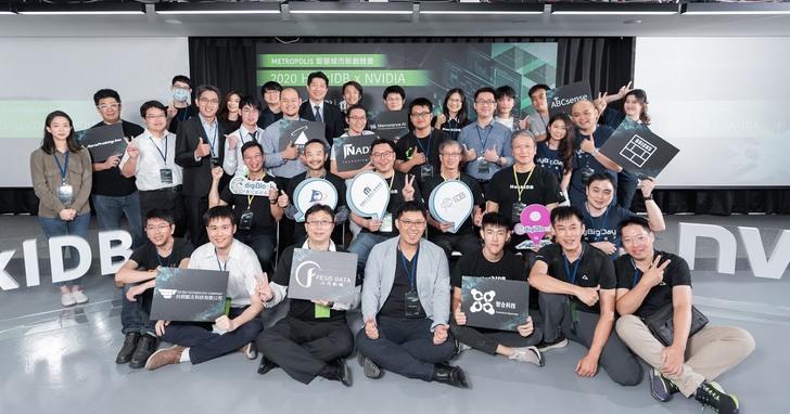 工業局攜手NVIDIA舉辦「HackIDB競賽」得獎名單出爐
