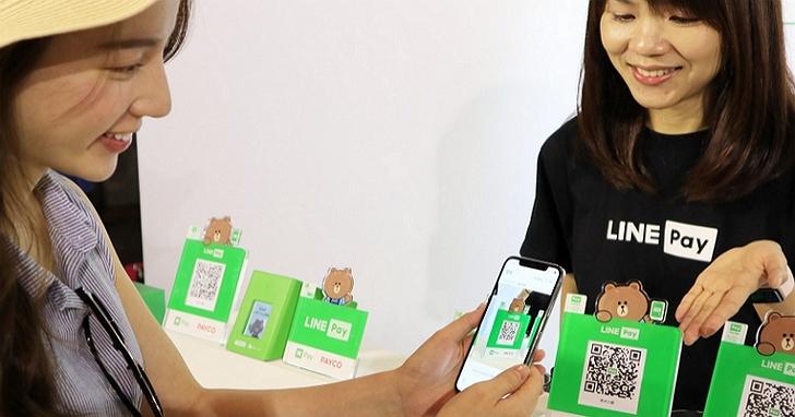 一卡通推「振興三倍券」大禮,綁定 LINE Pay Money 早鳥最高可享 8,000 回饋