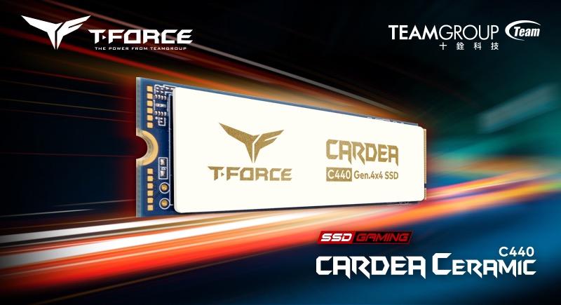 十銓科技推出T-FORCE CARDEA Ceramic C440固態硬碟 創新引用雪白陶瓷  颳起電競高冷新旋風