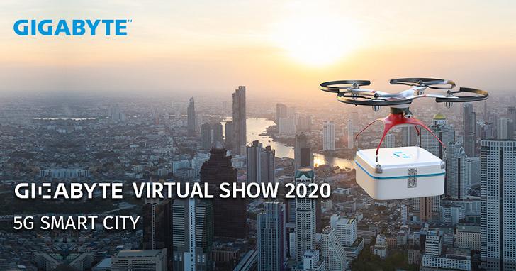 比實體展覽更豐富,GIGABYTE Virtual Show 全方位展出多元化產品與解決方案