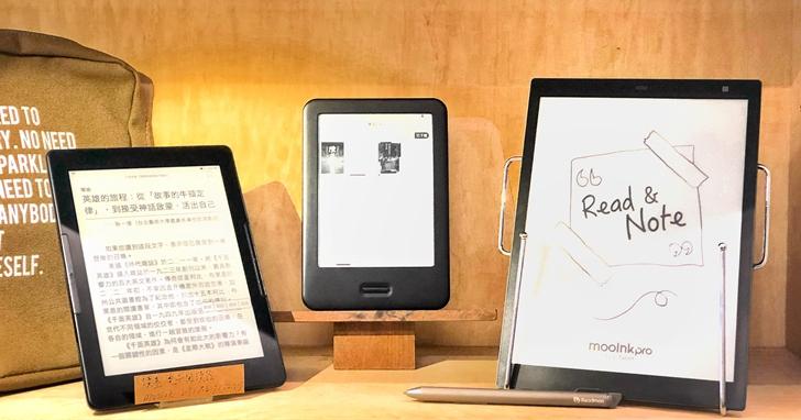 Readmoo攜手獨立書店,買 mooInk 系列三倍振興再加碼!
