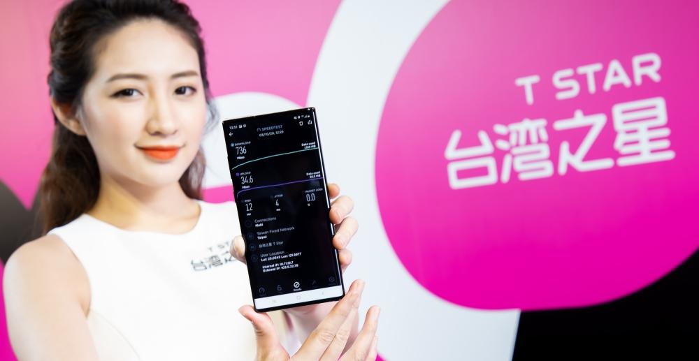 台灣之星宣布「預約」 5G 超狂價!等到開台後 5G 吃到飽只要 699 元