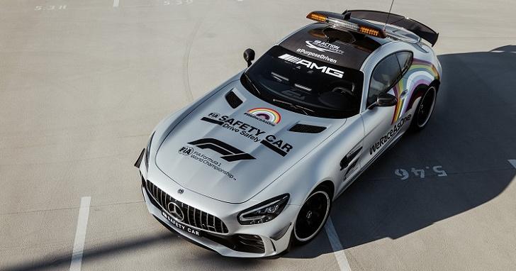 引擎終於發動!F1 重新開跑,全新安全車塗裝有驚喜