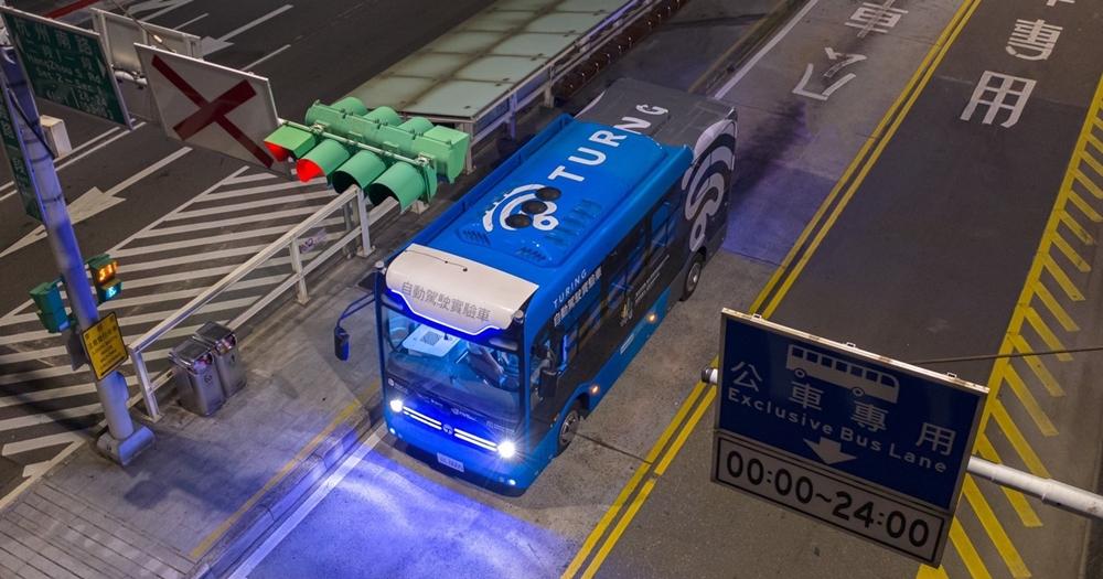 台北、彰濱自駕巴士已經測試上路,今年將還有六個新的自動駕駛實驗場地曝光