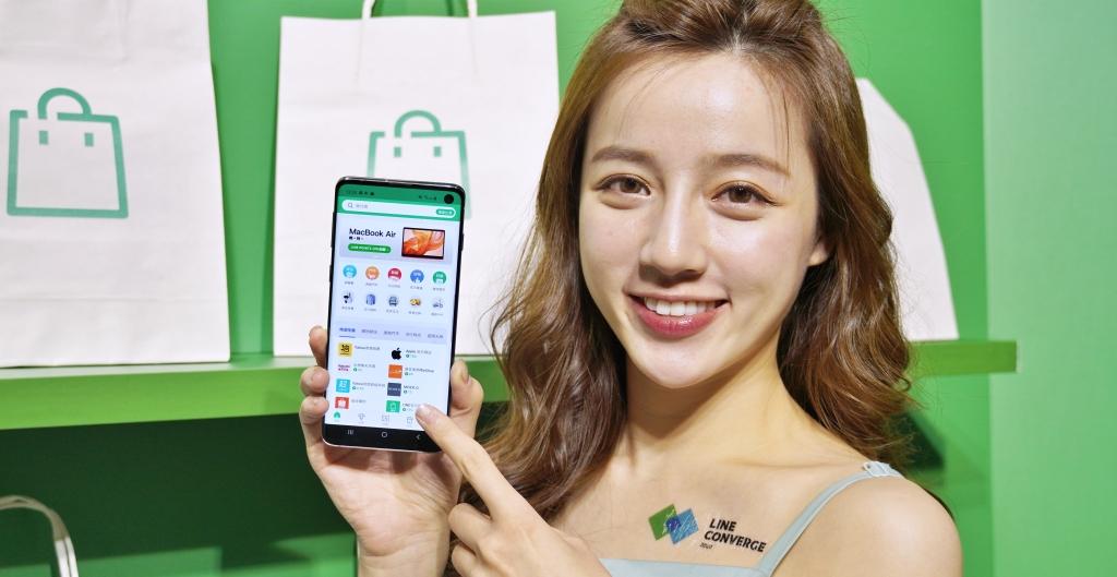 LINE 購物變成獨立 app,新 VIP 優惠陸續上線,今日蘋果官網買就送 10% LINE 點數回饋無上線